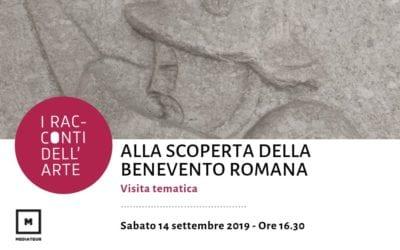Alla scoperta della Benevento Romana